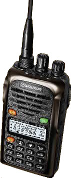Wouxun KG-UV2D handheld radio available from wouxun.us
