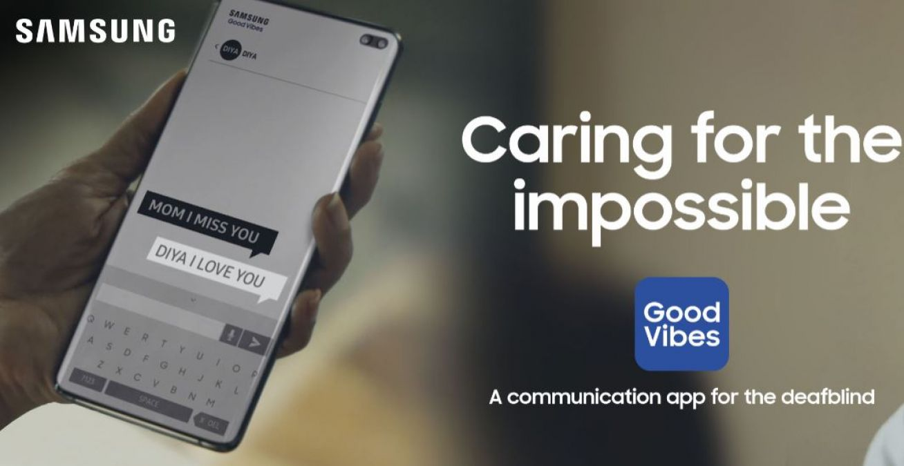 screen shot of Good Vibes App