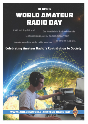photo of World Amateur Radio Day poster