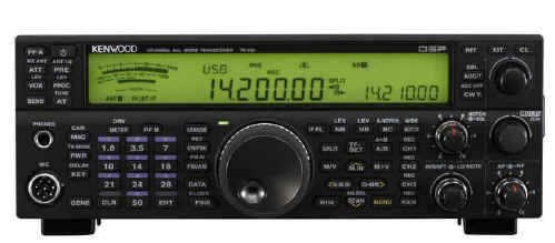 Kenwood TS-590S transceiver front view