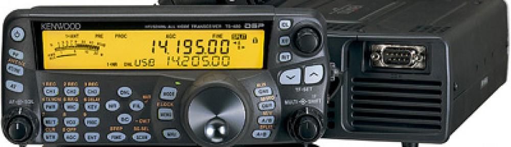 TS-480 close up.